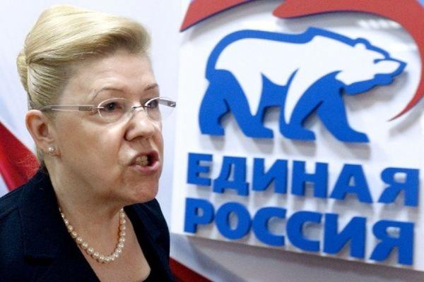 Депутаты Госдумы РФ предложили запретить аборты в частных клиниках