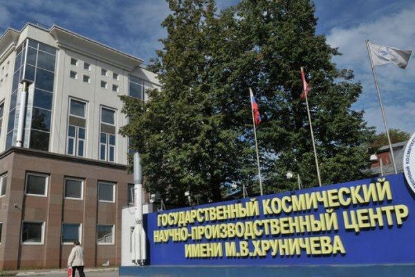 После проверки центра Хруничева возбуждено восемь уголовных дел