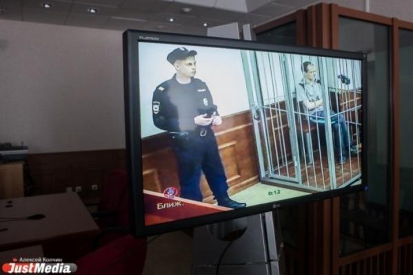 Последнее слово Федоровича: главарь банды попросил не давать ему пожизненное