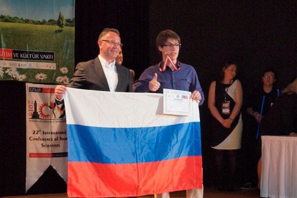 Школьник из Санкт-Петербурга получил награду малой Нобелевской премии