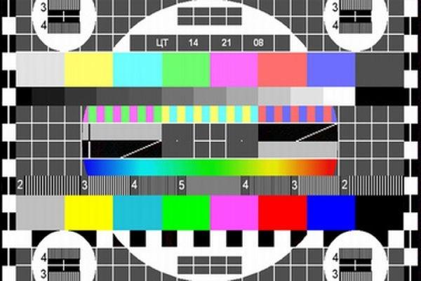 Власти РФ собираются создать патриотический телеканал для детей и молодежи
