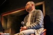 Автор книги «Ебург» Алексей Иванов переедет в Сибирь ради книги о Тюмени и Тобольске петровских времен