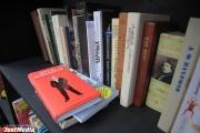 Карта book-симпатий Екатеринбурга и пиККниг. В городе пройдёт праздник писателей и читателей