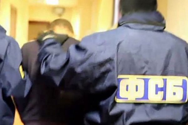 В ФСБ сообщили о задержании в Москве литовского шпиона