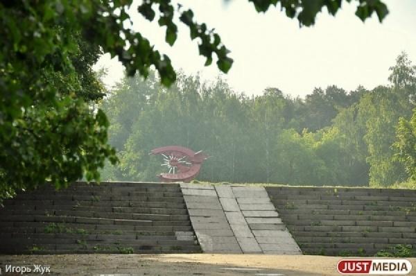 В Екатеринбурге заминировали парк с депутатами