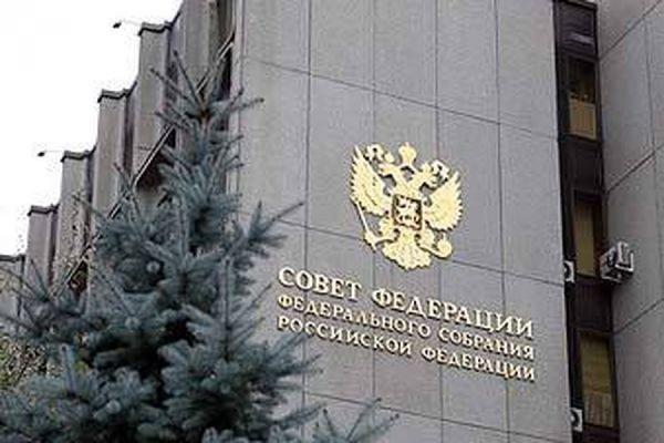 Совет Федерации одобрил закон о «нежелательных» иностранных организациях
