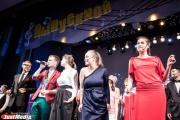 Звезда «Уральских пельменей» Юлия Михалкова сделает из свердловских выпускниц принцесс