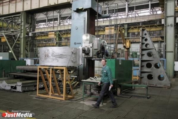 Москвичи требуют банкротства завода из поселка Верхние Серги