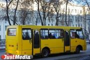 ЕМУП МОАП потратит 60 миллионов для перехода на летний дизель