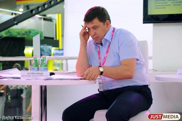 Куйвашев продолжает турне по заграницам. После Чехии губернатор полетит в Египет