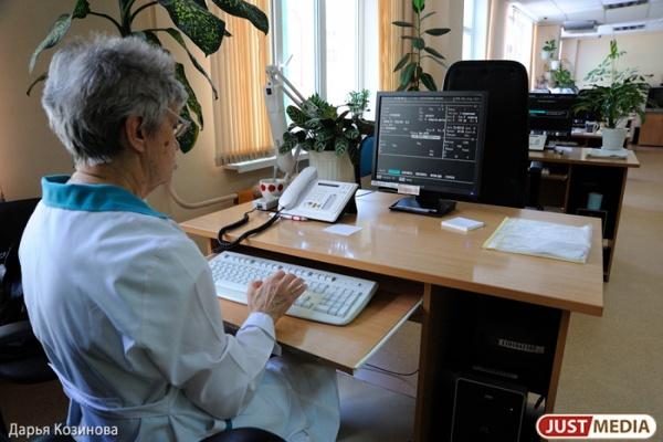 В Кировском районе Екатеринбурга открылась подстанция скорой помощи