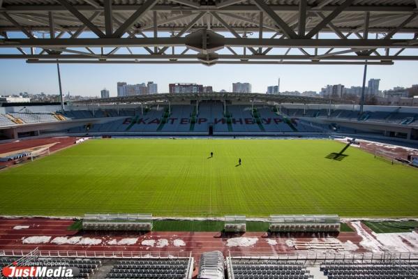 «Екатеринбург Стадион» или «Урал Арена». ФИФА выберет новое название для Центрального стадиона