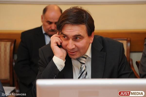 Министр Смирнов подсадил руководителей УК на онлайн-игру