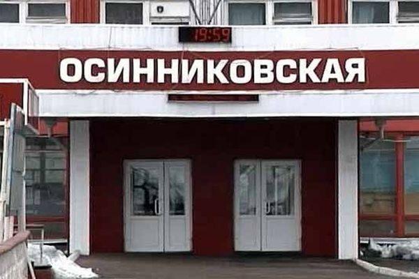 Горняка заблокировало в результате обрушения породы на шахте «Осинниковская» в Кузбассе