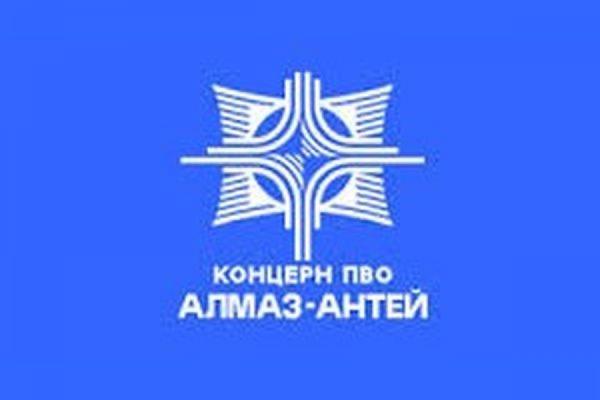 Российский военный концерн ПВО «Алмаз-Антей» обжаловал санкции, введенные ЕС