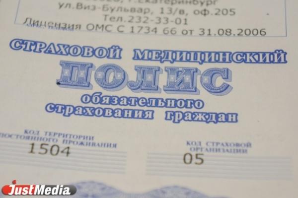 Страховщики: новая инициатива Минздрава противоречит законодательству
