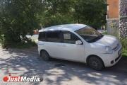 Квартальные и ГИБДД оказались бессильны в борьбе с автохамами Екатеринбурга