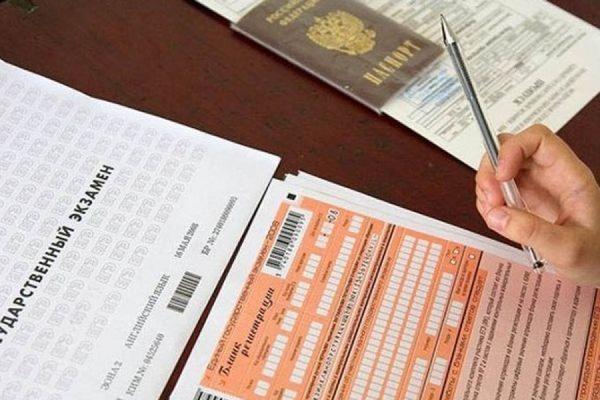 Выпускники российских школ сегодня начинают сдавать ЕГЭ