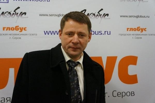 В Серове возобновлен процесс над беглым мэром Фроловым