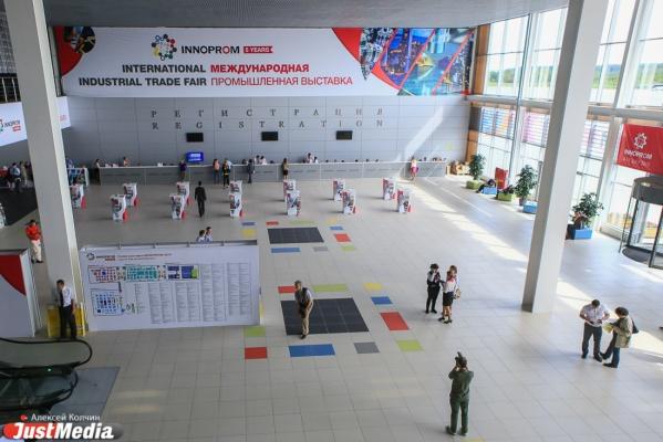 На создание одной из главных площадок Свердловской области на «ИННОПРОМе-2015» уйдет больше 9,5 миллионов рублей