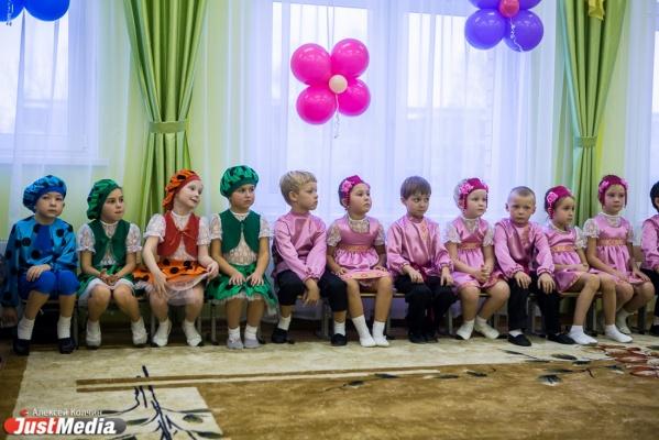 Родители дошколят «положили» сайт управления образования Екатеринбурга
