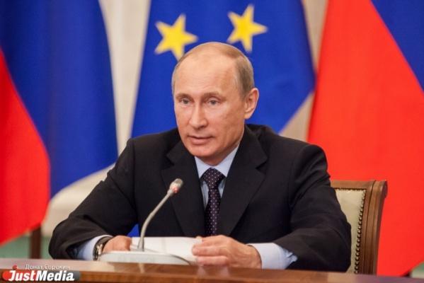Закончив с добровольными отставками, Путин перешел к принудительным. Два российских губернатора покинули свои посты