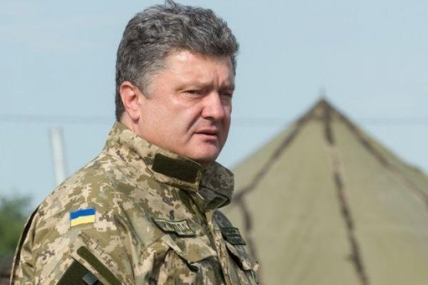 Петр Порошенко утвердил стратегию национальной безопасности Украины