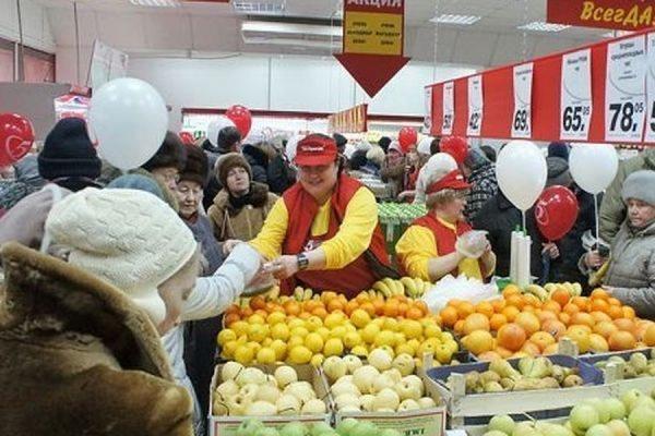 В Минфине ожидают снижение цен в России со второй половины июля и до сентября