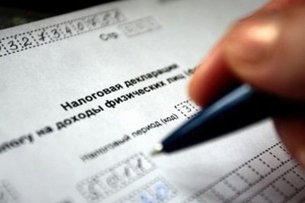 ФНС собирается с 2016 года отменить налоговую «прописку» для россиян