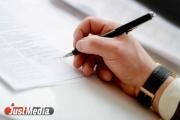 Решение Центробанка об ограничении лицензии РОСГОССТРАХа на ОСАГО стало для компании неожиданностью
