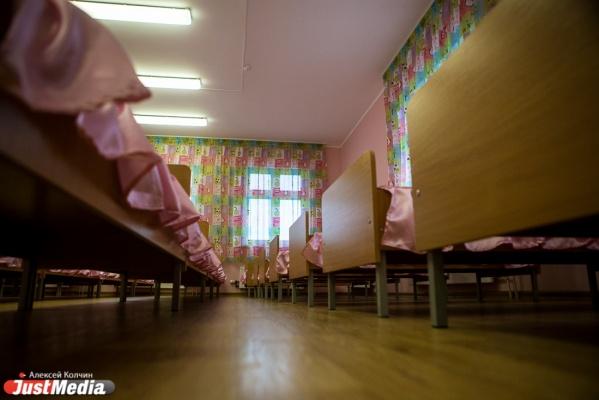Жительнице Екатеринбурга, живущей на Малышева, дали место для дочери в детсаду в Кольцово