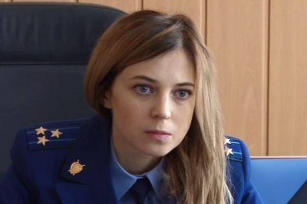 В Москве начали снимать телесериал про прокурора Крыма Наталью Поклонскую