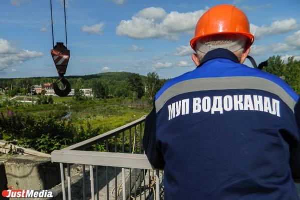 В Екатеринбурге принята новая редакция проекта по развитию водоисточников и очистных сооружений