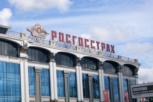 Компания «Росгосстрах» прекратила продажу новых полисов ОСАГО