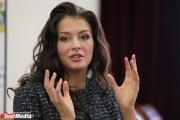 Скандал вокруг патриотической фотосессии Никитчук заинтересовал Германию