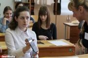 На ЕГЭ по русскому у свердловских школьников не нашли ни одной шпаргалки