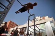 В Екатеринбурге установят два десятка тренажеров под открытым небом