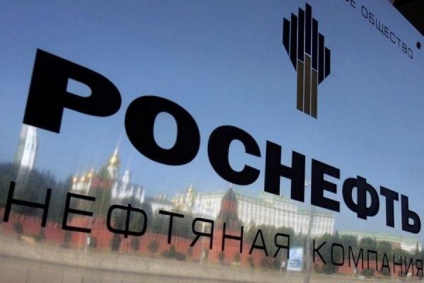 «Роснефть» наращивает объемы сотрудничества с Венесуэлой