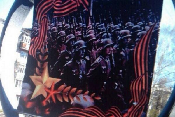 Прокуратура завела административку на предпринимателя, изготовившего для Алапаевска плакаты с нацистами