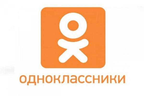 В Таджикистане заблокированы социальные сети «Одноклассники» и «ВКонтакте»