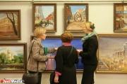 Эксперимент Клода Моне, повторенный школьниками, покажут в центре Екатеринбурга