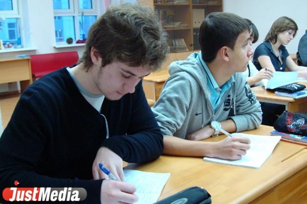 Выпускники екатеринбургских школ по-прежнему отдают предпочтение обществознанию