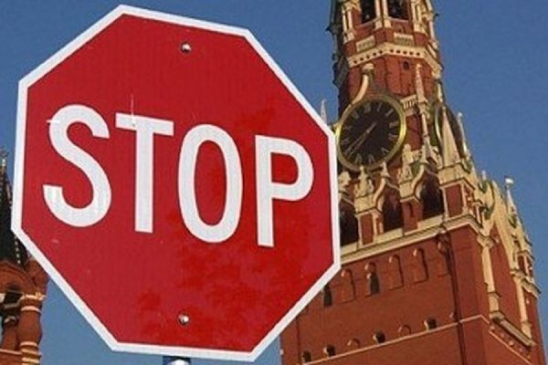 Власти РФ отказали во въезде трем голландским депутатам