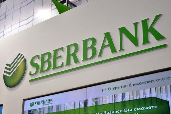 Сбербанк не планирует работать в Крыму из-за санкций