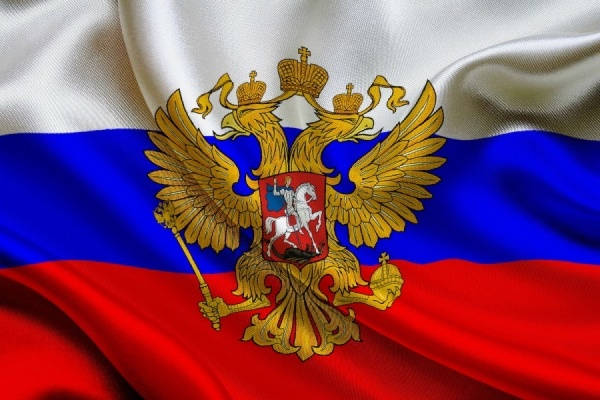 Россия опубликовала санкционный список