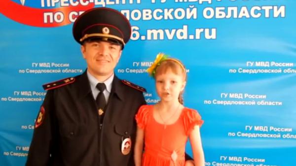 Юные жители Новоуральска и Ревды покорили интернет-публику стихами о полицейских