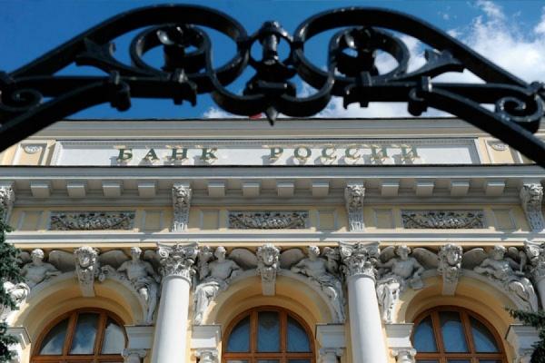Центробанк отозвал лицензии сразу у трех банков