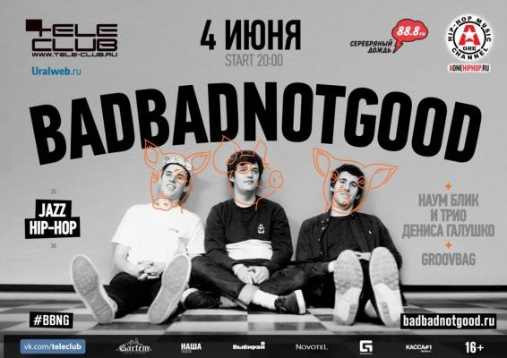 В Екатеринбурге пройдет концерт группы BadBadNotGood