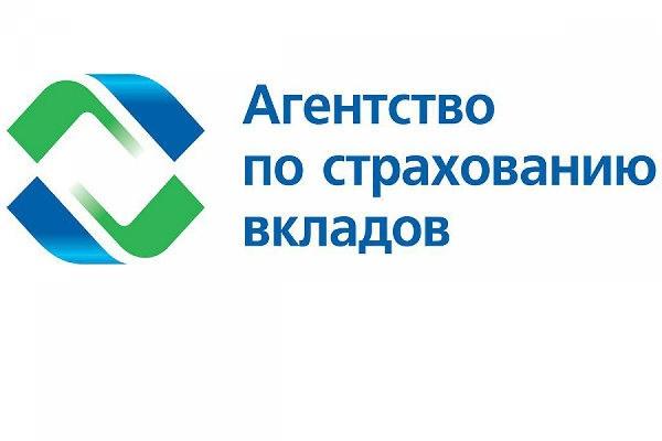 АСВ намерено попросить у Центробанка кредит