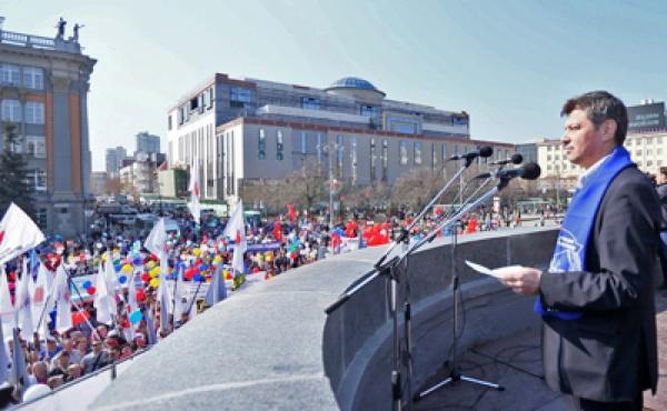 Больше 60 тысяч свердловчан отметили Первомай в рядах профсоюзов